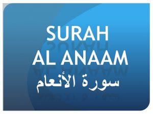 آسان ترجمہ قرآن۔ سورۃ الانعام آیات ۵۱-55