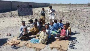 بلوچستان: ہزار سے زائد اسکولوں میں پینے کا پانی نہیں
