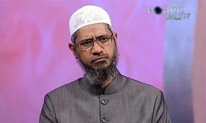 مجھے اسلام کی تبلیغ کی وجہ سے نشانہ بنایا جارہا ہے، ڈاکٹر ذاکر نائیک