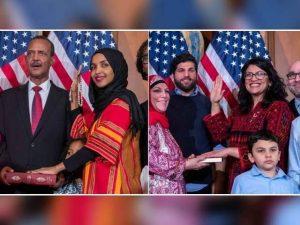 امریکی کانگریس میں دو نومنتخب مسلم اراکین کا قرآن پاک پر حلف