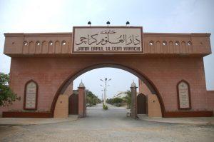 صوبہ سندھ میں ''پیغام مدارس مہم''