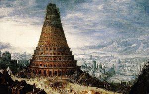 تاریخ بابل