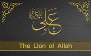 حضرت علی کرم اللہ وجہہ کا قبول اسلام