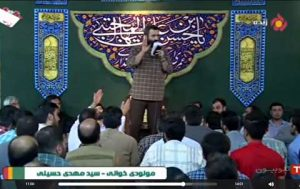 لائیو پروگرام میں صحابہؓ کی شان میں گستاخی، اہل سنت ایران کا اظہارِ مذمت