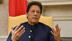 عافیہ صدیقی کے بدلے شکیل آفریدی کی رہائی ہو سکتی ہے، عمران خان
