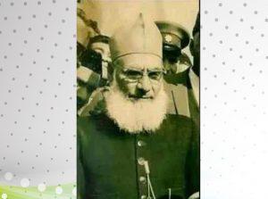 حکیم الاسلام قاری محمد طیب رحمہ اللہ۔ چند یادیں