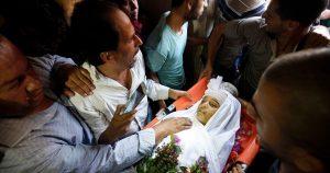 غزہ میں مظاہرین پر اسرائیلی فائرنگ سے دو بچے شہید، دسیوں زخمی