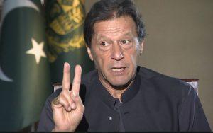 افغانستان میں امریکی ناکامی کا ملبہ پاکستان پر نہ ڈالا جائے، عمران خان