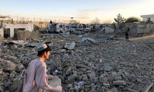 افغانستان میں خفیہ ادارے کے دفتر پر خودکش دھماکا، 20 افراد ہلاک