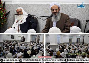 زاہدان کے علما کا جلسہ عام منعقد ہوا