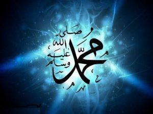 پنجاب اسمبلی؛ حضرت محمد ﷺ کے نام کیساتھ خاتم النبیین لازمی لکھنے، بولنے کی قرارداد منظور