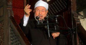 امارات نے دوستی نہیں بلکہ اسرائیل کی غلامی اختیار کی ہے: یوسف القرضاوی