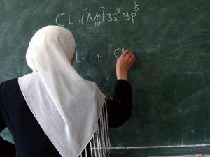 جرمنی میں خاتون اساتذہ پر اسکارف پہننے کی پابندی غیر قانونی قرار