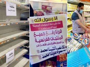 گستاخانہ خاکے؛ کویت کے 50 سپر اسٹورز نے فرانسیسی مصنوعات کا بائیکاٹ کردیا