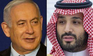 اسرائیلی وزیر اعظم نیتن یاہو کا سعودی ولی عہد سے ملاقات کی تردید سے گریز