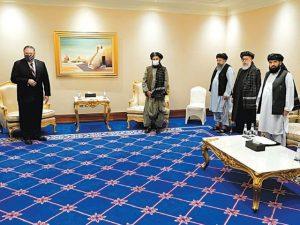 امریکی وزیر خارجہ کی طالبان اور کابل حکومت کے نمائندوں سے قطر میں اہم ملاقاتیں