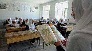 افغانستان: اقوام متحدہ طالبان کے زیرِ کنٹرول علاقوں میں 4 ہزار اسکول کھولے گا