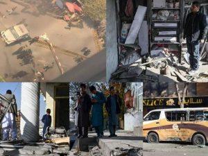کابل میں انٹرنیشنل ایئرپورٹ سمیت دیگر 9 مقامات پر راکٹ حملے
