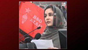 کریمہ بلوچ: انسانی حقوق کی کارکن کی میت آبائی علاقے تمپ پہنچا دی گئی
