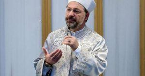 قبلہ اول میں اسرائیلی مداخلت غیرقانونی اور مذہبی غنڈہ گردی ہے: ترکی