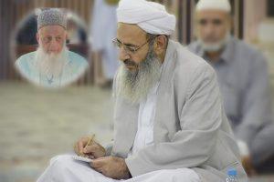 مولانا عبدالحمید کا مولانا ڈاکٹر عبدالرزاق اسکندر کی وفات پر تعزیتی پیغام