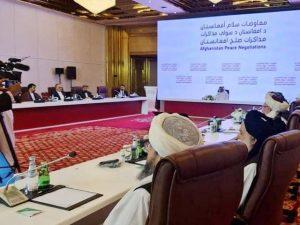 قطر میں طالبان اور افغان حکومت کے درمیان مذاکرات شروع