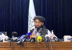 طالبان کی دنیا کو تعلقات استوار کرنے کی پیشکش