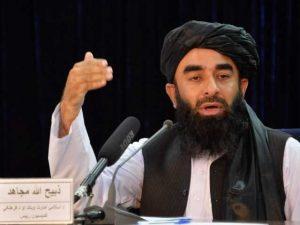پنجشیر میں امن کے لیے عام معافی کا اعلان کرتے ہیں، ترجمان طالبان
