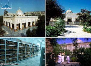 نظرة عابرة إلى مدرسة «كمالية» التاريخية في «قشم»