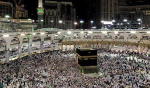 الطواف بوصفه رمزا من رموز جمالية الإسلام