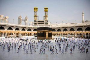 السعودية تعلن إقامة موسم الحج هذا العام وفق ضوابط صحية