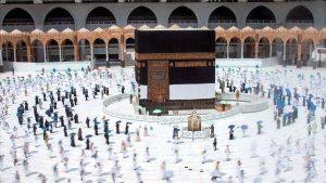 السعودية.. الأحد غرة ذي الحجة وعيد الأضحى 20 يوليو