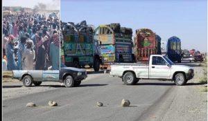 ملازمیناں پد زمیندار ءُ تیل باپارانی زھرشانی، بلوچستان ءِ جاھاں دگ بند