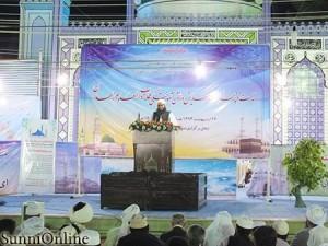 24th Graduation Ceremony of Darululoom Zahedan Started