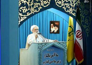 Sacrilege of Sunnis' Sanctities in Tehran