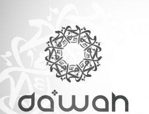 Da'wah & Unity