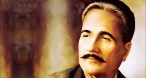 The Legacy of Muhammad Iqbal