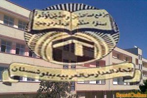 Sunni Seminaries under State Pressure
