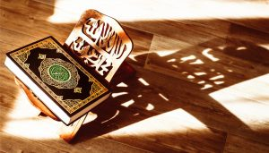 Qur'an: The Most Important Nourishment for the Heart