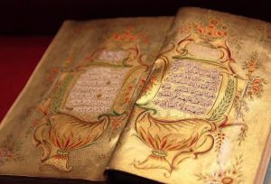 Following the Sunnah is part of following the Quran