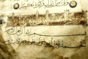 Surah Kahf: Essential lessons for our times