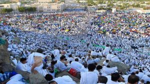 Should Pilgrims Fast on the Day of Arafah?