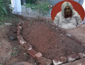 Hazrat Mufti Saeed Palanpuri: Life & Achievements