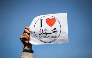 Why They Target the Prophet Muhammad PBUH