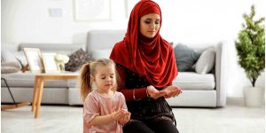 Preparing for Ramadan in a Time of Uncertainty