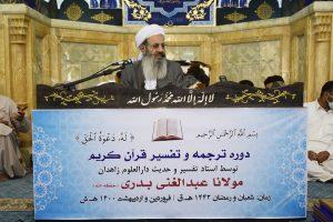 Shaikh Abdol-Hamid Condemns Bombing outside Kabul Girls' School