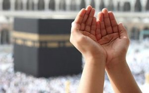 اسلام میں عبادت کا تصور