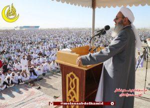ایران: اہل سنت نے جوش و خروش سے عید منائی
