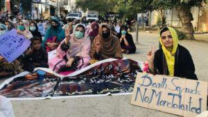 ماہ رنگ بلوچ: 'جب بھائی لاپتہ ہوا تو میں نے نقاب اتار پھینکا اور احتجاج شروع کر دیا'