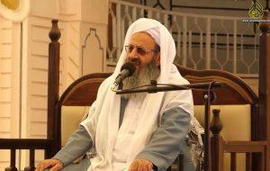 اصلاح معاشرہ کے لیے کوشش انسانی اور اسلامی ذمہ داری ہے